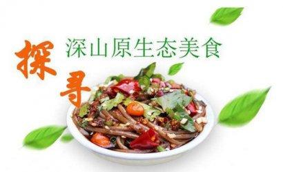 深圳农产品批发价格_深圳批发市场、海鲜市场、野味市场、水产批发市场在哪里