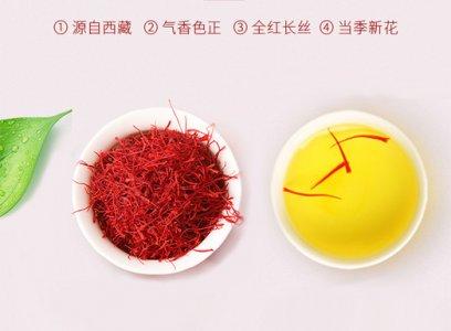 西藏雪域优质藏红花,藏红花的功效作用及食用方法